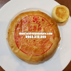 Bánh pía khổng lồ 4 trứng - 500g